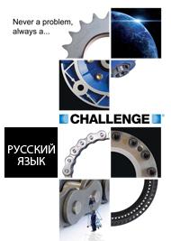 Russian Corporate Brochure