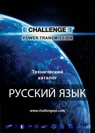 Russian Catalogue