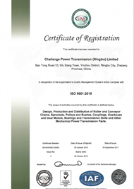 Quality Certificate of Registration